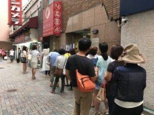 鳳仙やかた 新宿東口店2