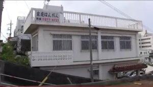 沖縄のユタ照屋さん場所