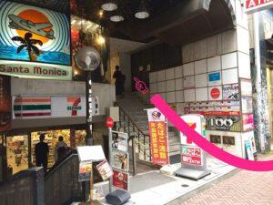 占い館BCAFE(ビーカフェ)渋谷店